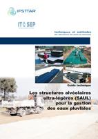 Guide IFSTTAR Les Structures Alvéolaires Ultra Légères pour la gestion des eaux pluviales